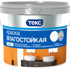 Краска в/д влагостойкая Текс супербелая профи 0.9-9л