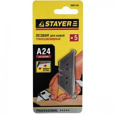 Лезвия Stayer трапеция для ножа (5шт) 0925-S5