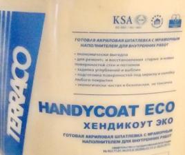 Шпатлевка Terraco Handycoat ECO