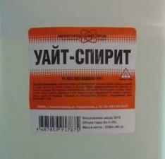 Уайт-спирит ПЭТ 0,5-10л НижегородХимПром