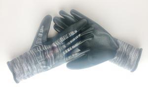 Перчатки серые облитая ладонь