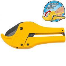 Труборез Stayer Ф42мм для пластиковых труб 2338