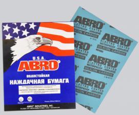 Наждачная бумага ABRO водостойкая на бумажной основе (лист 28х23см)