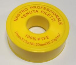 """Лента-фум """"Профи"""" 15м х 0,25мм х 19мм желтая"""