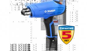 Фен технический Зубр ФТ-П1800 3 режима. регул.