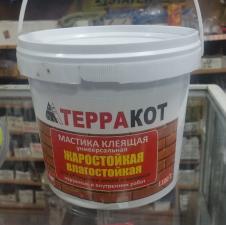 Мастика для кладки кафеля жаростойкая Терракот 2,5л