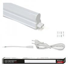 Светильники LED Feron AL5038 4,5К