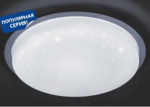 """Светильник LED Feron AL9050 скр.уст. 24W 4К """"Звездное небо"""""""