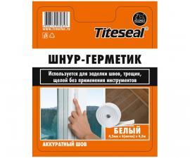 Шнур-герметик Titeseal 4,5мм x 6(ниток) x 1,33м
