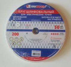 Круг шлифовальный для эл. точил  Луга 3655  ф200ммх20х16мм зернистость Р60