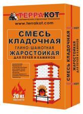 Кладочный состав Терракот 20кг. жаропрочный