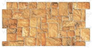 Панель ПВХ Артдекарт 0,98х0,498м Камень европейский
