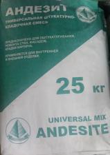 Штукатурно-кладочная смесь Андезит 25кг