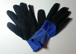 Перчатки синие облитая ладонь