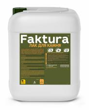Лак Fakttura для камня