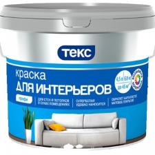 Краска Текс водоэмульс. интерьерная д/стен и потолков Профи