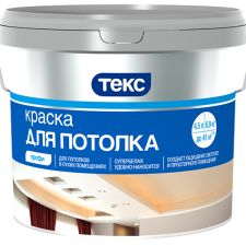 Краска Текс водоэмульс. д/потолка Профи