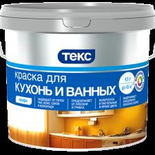 Краска Текс для ванных и кухонь Профи