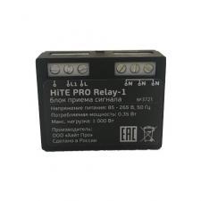 Выключатель света блок радиореле HITE PRO Relay-1