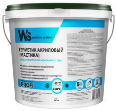 Герметик-мастика WS спец. серый для наружных работ 7кг.