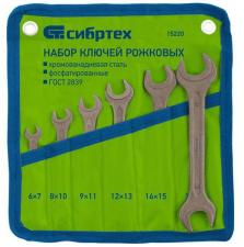 Набор ключей рожковых фосфат. 6шт. 6-19мм Сибртех 15220
