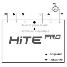 Блок радиореле для радио-выключателя HITE PRO Relay-DRIVE